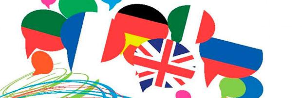 La cuestión del idioma en la internacionalización de la educación superior