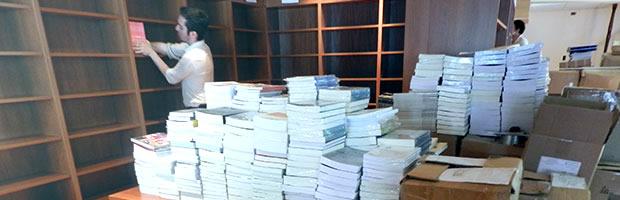 Librería y Centro Cultural del sistema universitario argentino