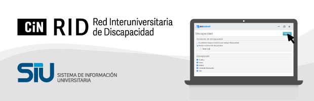 Información sobre accesibilidad y discapacidad en los formularios SIU